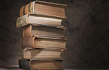 Дореволюционные книги