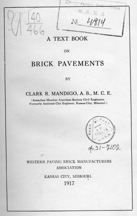 A text book on brick pavements