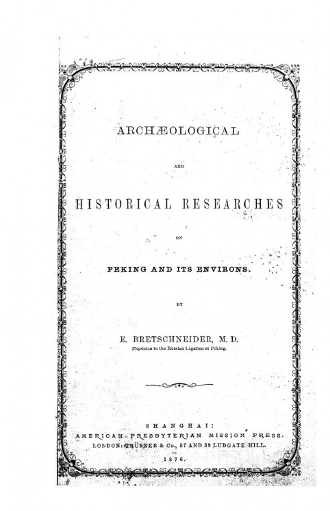 Archaeological and historical researches of Peking and its environs